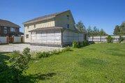 Дом в Подмосковье, Продажа домов и коттеджей в Алма-Ате, ID объекта - 502330656 - Фото 8