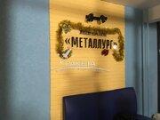 Продажа квартиры, Ижевск, Ул. Нижняя