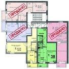 Продажа квартиры, Курган, 16 микрорайон, Купить квартиру в Кургане, ID объекта - 332279811 - Фото 2