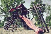 Продажа участка, Вольно-Надеждинское, Надеждинский район, Ул. . - Фото 2