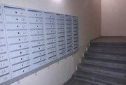 3 комнатная Ленина 48, Купить квартиру в Нижневартовске по недорогой цене, ID объекта - 324695376 - Фото 3
