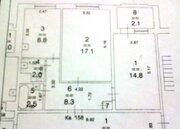 Двухкомнатная квартира 56 кв.м в Канавинском районе, Купить квартиру в Нижнем Новгороде по недорогой цене, ID объекта - 311731771 - Фото 2