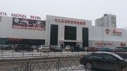 Коммерческая недвижимость, ул. Новосибирская, д.7