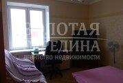 Продается 3 - комнатная квартира. Старый Оскол, Дубрава-3 м-н - Фото 4