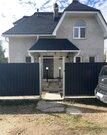 Дом с газом 120 кв.м на участке 6 соток в д. Редино