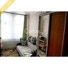Комната 15 кв м, Екатеринбург, ул. Баумана, 9, Купить комнату в квартире Екатеринбурга недорого, ID объекта - 700902094 - Фото 3
