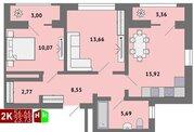 Продажа двухкомнатная квартира 56.66м2 в ЖК Солнечный гп-1, секция и