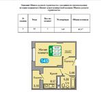 """Лучшее предложение! 1-к квартира в новом доме ЖК """"Весенний"""" - Фото 1"""
