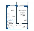 Предлагаем к продаже 1 к.кв. на 2 этаже в ЖК Родные Берега корпус 1 - Фото 1