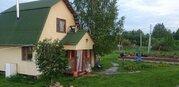 Земельный участок 24 сот. с постройками д. Неданово - Фото 1