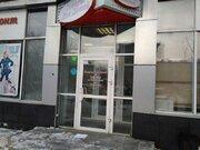 Аренда торговых помещений в Иркутской области