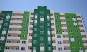 Продажа квартиры, Краснодар, Улица Войсковая