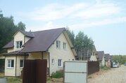 Новый благоустроенный дом рядом с озером - Фото 1