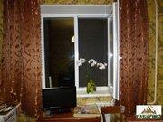 Продажа квартиры, Белгород, Ул. Губкина, Купить квартиру в Белгороде по недорогой цене, ID объекта - 312415227 - Фото 5