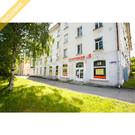 Продается помещение под коммерческую деятельность 235 кв. м.