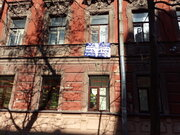 Продается комната в 7-комн. кв, г. Санкт-Петербург, ул. 10-линия во,7 - Фото 4