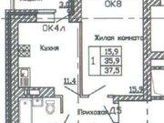 Продажа однокомнатной квартиры в новостройке на улице Кривошеина, ., Купить квартиру в Воронеже по недорогой цене, ID объекта - 320575701 - Фото 2