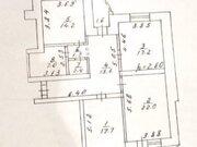 Продажа четырехкомнатной квартиры на улице Розы Люксембург, 77 в .