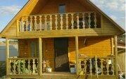 Продам дом 72 кв.м, 18 сот. (Луга + 15 км) - Фото 1