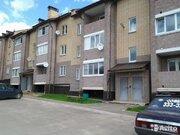 Продажа квартиры, Смоленск, Ул. Солнечная