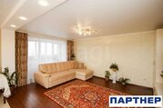 Продажа квартиры, Тюмень, Ул. Промышленная