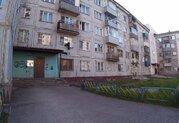 Продажа квартиры, Новокузнецк, Ул. Климасенко - Фото 2