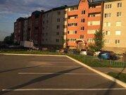 Продажа квартиры, Тюмень, Энергостроителей