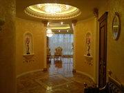 Трехкомнатная Квартира Москва, улица Вернадского, д.94, корп.4, ЗАО - . - Фото 3