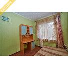 Продажа 4-к квартиры на 4/5 этаже на ул. Советская, д. 4, Продажа квартир в Петрозаводске, ID объекта - 329665470 - Фото 6