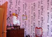 Продажа квартиры, Тюмень, Ул. Широтная, Купить квартиру в Тюмени по недорогой цене, ID объекта - 317955195 - Фото 26
