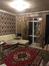 Продается квартира г Краснодар, ул им Сергея Есенина, д 135