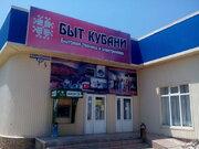 Продажа торгового помещения, Новокубанский район, Г. Новокубанск