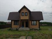 Продаю дом 168 м, в д. Райсеменовское(Серпуховской р-он). - Фото 1