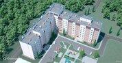 Продажа квартиры, Саратов, Ул. Пионерская 2-я
