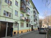 Продажа квартиры, Новосибирск, Ул. Телевизионная, Купить квартиру в Новосибирске по недорогой цене, ID объекта - 329350323 - Фото 2