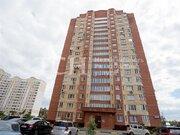 3-комн. квартира, Щелково, ул Центральная, 96 - Фото 2