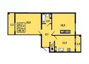 Продается большая евро-двухкомнатная квартира с двумя балконами