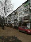 Продается 4-х комнатная квартира в г. Александров, ул. Юбилейная 16 - Фото 3