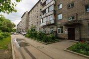 Продажа квартиры, Новосибирск, Ул. Холодильная, Купить квартиру в Новосибирске по недорогой цене, ID объекта - 329939658 - Фото 37