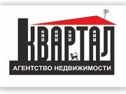 Продажа трехкомнатной квартиры на Октябрьской улице, 27 в Черкесске, Купить квартиру в Черкесске по недорогой цене, ID объекта - 320232711 - Фото 2