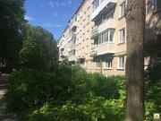 Продажа квартиры, Сергиев Посад, Сергиево-Посадский район, Хотьковский .