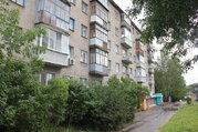 2 комнатная квартира на ул. Усти-на-Лабе - Фото 1