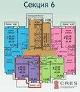 Продается 1 к.кв. г.Подольск, ул. Садовая д.3к1, Купить квартиру в новостройке от застройщика в Подольске, ID объекта - 309089795 - Фото 1