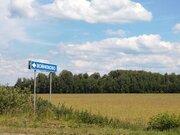 Продам земельный участок в д.Войнюково, недорого