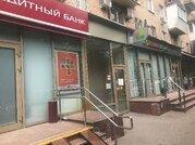 Аренда псн на Сеславинской улице