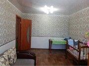 2 300 000 Руб., Квартира, ул. Рылеева, д.88, Купить квартиру в Астрахани по недорогой цене, ID объекта - 331033992 - Фото 2
