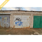 Продажа кирпичного гаража 17 м по ул. Куйбышева 13 - Фото 2