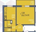 Квартира в Металлургическом районе