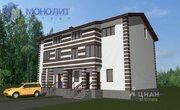 Продаютаунхаус, Нижний Новгород, Агрономическая улица, 22