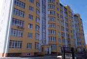 Продажа квартиры, Балаково, Ул. Вольская